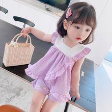 Suit Children Lattice Shorts Short-Sleeved Summer-Clothes Baby-Girl Fashion VIDMID Top