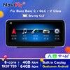 Ekran NaviFly IPS 8 rdzeń Android 10.0 nawigacja samochodowa GPS odtwarzacz nawigacyjny dla Mercedes Benz C klasa W205 2014-2018 NTG5.0 z WIF