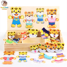 Little T Change Clothes Children's Early Education Wooden Jigsaw Puzzle Dressing Game Baby Wooden Puzzle Toys flyingtown montessori teaching aids balance scale baby balance game early education wooden puzzle children toys
