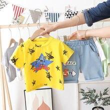 Летний комплект детской одежды одежда для маленьких мальчиков