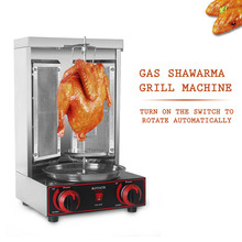 Gzzt Shawarma Gyro BBQ Meat Machine Vertical Kebab Doner Meat Infrared Grill Stainless Steel 2Burners Rotisserie Broiler Cooking