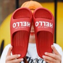 Модные красные мужские Нескользящие тапочки летние мягкие удобные