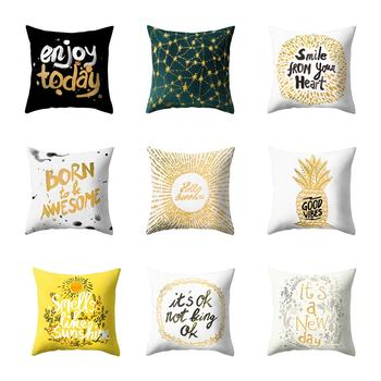 Sofa Bed Pillow Case Positive Letters Print Throw Cushion Cover Home Cafe Decor Home Hotel Decorative Pillowcase Pillow Cover image