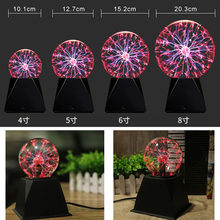 3/4/5/6 Inch Novelty Lighting Magic Plasma Ball Lamp Night Light Christmas Kids Birthday Gift Glass Lamp Decor Lava Table Light