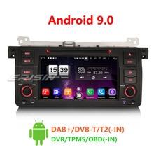Erisin ES7746B 7 дюймов Android 9,0 Восьмиядерный 4 Гб ОЗУ автомобильный мультимедийный плеер Радио BT для BMW E46 318 320 325 M3 Rover75