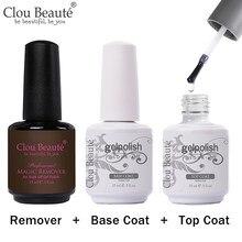 Clou Beaute 15ml Top Base Coat Nail Polish Gel Transparent Varnishes Manicure Nail Art Remover Gel Matte Top Coat Gel Primer