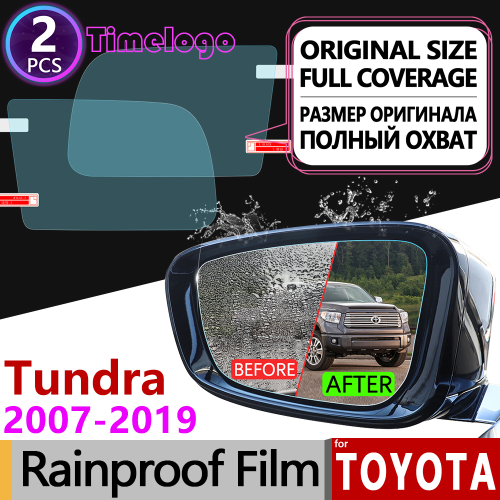 2014-2017 Toyota Tundra  Windshield SunShade In Stock USA Quality Custom Fit