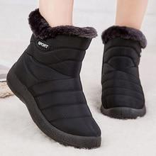 Новые зимние женские ботинки обувь на нескользящей подошве женские зимние теплые ботильоны на меху теплые ботинки на пуху Botas Mujer