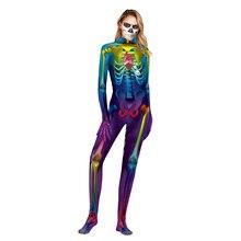 Модный разноцветный комбинезон в стиле поп-скелета для Хэллоуина, карнавальный костюм, одежда для вечеринок, облегающий сексуальный комбинезон для мужчин и женщин
