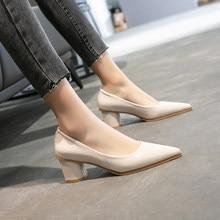 SLHJC – escarpins en cuir à talons carrés de 5 cm pour femmes, chaussures de travail et de bureau, nouvelle collection printemps