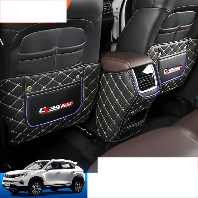 Lsrtw2017 Wearable Fiber Leather Car Seat Anti-kick Mat For Changan Cs35 Plus 2018 2019 Interior Accessories