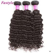 Bundles Hair-Weave-Extension Human-Hair Deep-Wave Fastyle Remy Natural-Color 3/4pcs