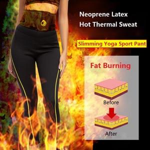 Image 2 - Ningmi痩身パンツネオプレンサウナボディシェイパースリムウエストトレーナー女性スポーツレギンスボディニッパーパンティー温暖化ズボン