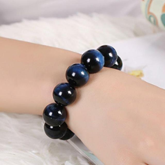 Bracelet Perles Bleu Marine