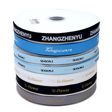 HAOSIHUI 6mm-51mm Customized Printed Ribbon Personalised Logo Grosgrain Giftbox Baking Wrap Wedding Birthday Anniversary