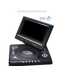 Портативный dvd плеер с поворотным экраном на 270 градусов hd