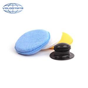Image 2 - Volodymyr 왁스 패드 키트 3pcs 13cm 패드 세트 옐로우 블루와 화이트 포함 자동 케어 자세히 왁싱 자동차 청소 Carwash