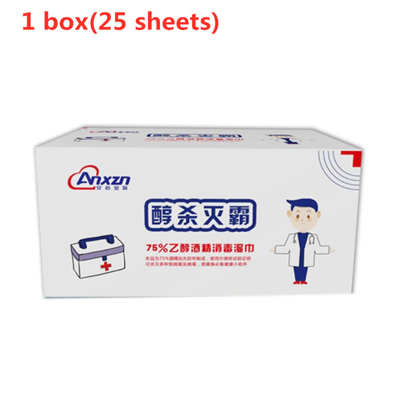 25 Sheets Portable 75% Alcohol Disinfecting Wipes Sterilization Antiseptic Wet Towel Individually Wrapped For Home Sport Travel