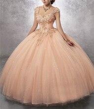 Bealegantom brilho bling grânulo champange apliques frisado renda-up quinceanera vestidos com alças de 15 anos qd75
