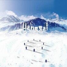 Оригинальная группа Hanggai: домашний город(виниловый диск LP) музыкальный CD