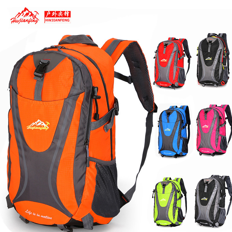 New Style Multi-functional Sports Backpack Universal Large-Capacity Schoolbag Wear-Resistant Outdoor Travel Bag Manufacturers Di