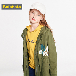 Image 2 - Children clothing girls coat autumn 2019 new big childrens long jacket & vest suits trench outwear