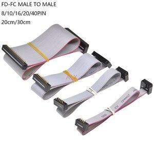 2 шт. FC-FD DC4 2,54 мм Шаг мужского и женского пола 8/10/16/20/40 булавки 20 см 30 см плоский Скачать кабель для передачи данных для DC3 IDC заголовка коробки