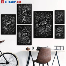 Black White Science Art Sports Math Wall Art Canvas Painting Nordic Posters And Prints Wall Pictures For Living Room Home Decor(China)