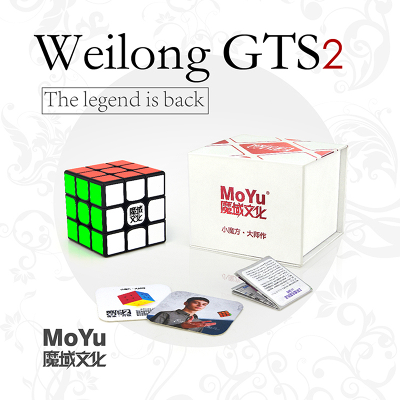 MoYu 3x3x3 Cube Weilong GTS 2 M Magnetic 3x3x3 Speed Cube GTS2 M 3x3 Magnetic Magic Cube Toy Moyu Gts 2M 3x3 Magnetic Cube