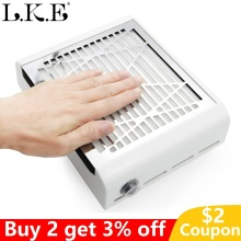 Пылесборник для ногтей, пылесос, маникюрный салон, дизайн ногтей, пылеуловитель с мощным вентилятором, многоразовый фильтр
