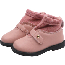 Winter PU Leather Fashion Boots Toddler Shoes for Girls Kids Children Slip-On Round Toe