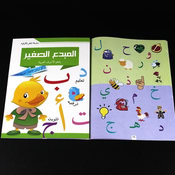 Kid Learning arabski cyfrowy słowo zeszyt angielski ręcznie pisanie kopia arabski alfabet słowo książka przedszkole szkoła narzędzie dla dziecka tanie i dobre opinie DDWE CN (pochodzenie) 4-6y 7-12y Chiny certyfikat (3C) Zwierzęta i Natura Sport 2-9-2