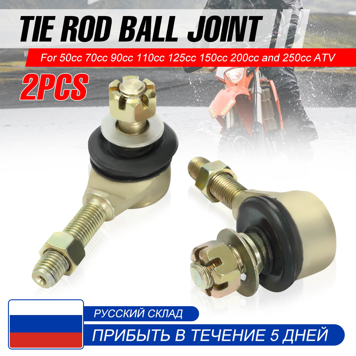 2X 10mm M10 Tie Rod End Kits Ball Joint For 50cc 70cc 90cc 110cc 125cc 150cc 200cc 250cc 300cc ATV Karting Quad Bike 4-wheeler