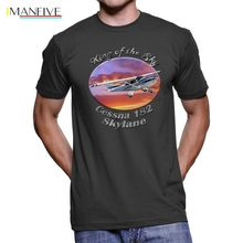 2019 New Summer Fashion Men Tee Shirt Cessna 182 Skylane King Of The Sky Men`s Dark T-Shirt king s the dark tower iv wizard and glass new cover