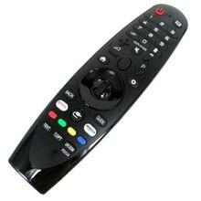 TVIP530 TVIP605 – télécommande suédoise pour boîtier TV, pour télévision scandinave, Tvip 605, finlande, Linux, nordique, danemark, Noway, contrôleur sans BT