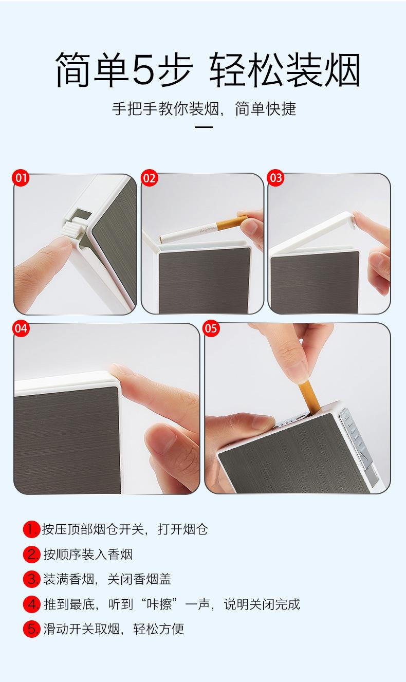 Водонепроницаемый и сжимающий алюминиевый чехол для сигарет