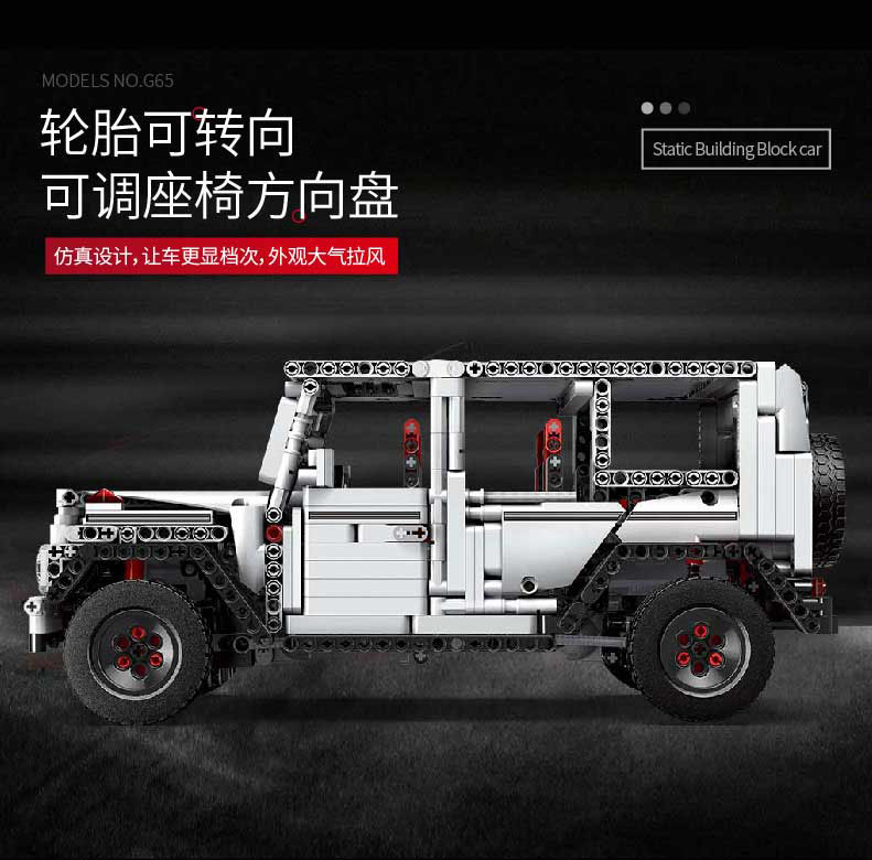 MOULD KING MOC 20100 Compatible 13070 Technic Benz SUV G500 AWD Wagon Offroad Vehicle 2 Building Block 7