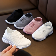 Baby Sneakers Infant Shoes 2020 Fashion Children #8217 s Flat Shoes Baby Kids Girls Shoes Stretch Breathable Mesh Sports Running Shoes cheap PALDelphin 7-12m 13-24m 25-36m 3-6y 7-12y CN(Origin) Four Seasons Unisex Rubber Fits true to size take your normal size