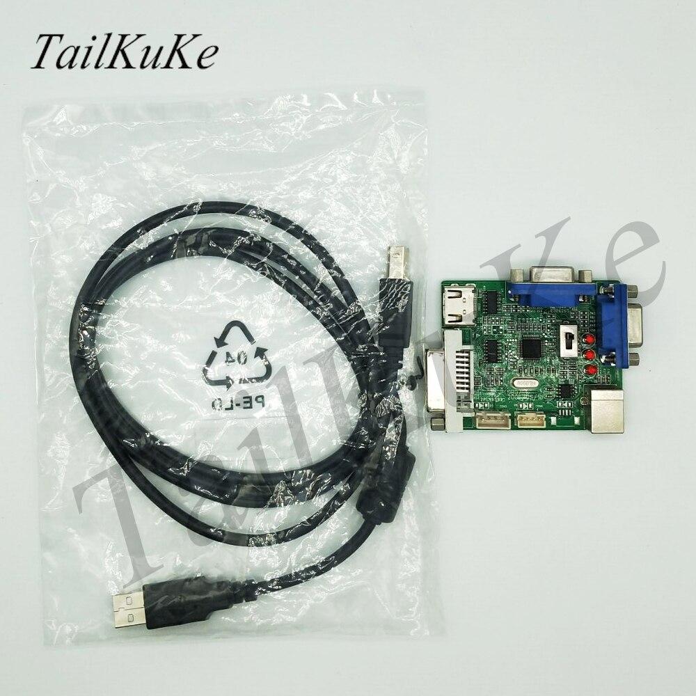 Mstar Debug USB Upgrade Debugging Tool LCD 4K Driver Board Factory Burner Programmer