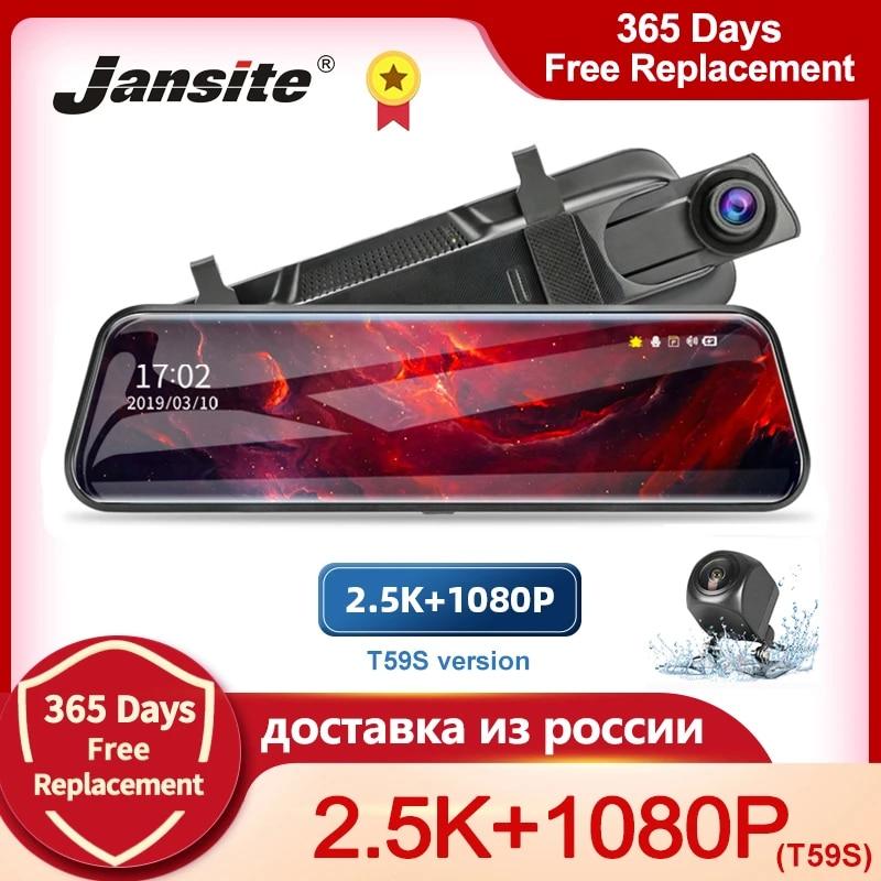 Jansite 10 cali 2.5K wideorejestrator samochodowy ekran dotykowy Stream Media podwójny obiektyw rejestrator na lusterko wsteczne kamera na deskę rozdzielczą kamera przednia i tylna wysłać z Polski