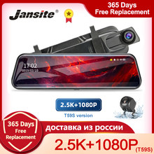 Jansite – rétroviseur caméra de tableau de bord et arrière, écran tactile 2.5K de 10 pouces, enregistreur vidéo à double objectif, flux de média, DVR