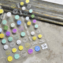 Beautizon Smile Nail Sticker Rainbow Cloud Cute Image Quality 3D Engraved Nail Art Decorations Nail Decals Design