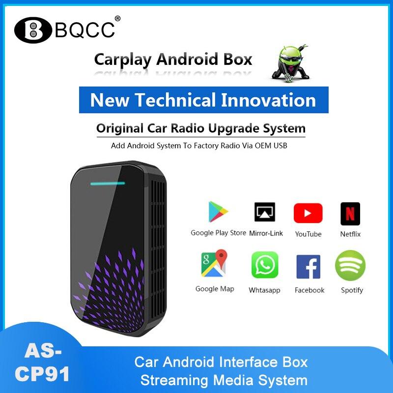 2 + 32 ГБ Carplay AI Box, Поддержка android auto Mirror Link Plug and Play для Carplay Box, система Android для Audi Q8 2018-2020