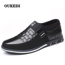 Autumn winter plush warmth Oxfords Leather Men Shoes Fashion Casual Slip On Formal Business Wedding Dress Shoes Big Size(China)