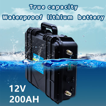 True capacity 12V 200AH lithium battery pack waterproof 12V lithium battery pack built-in BMS for ship motor, inverter with 20A