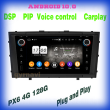 PX6 Android 10.0 Car GPS radio voice control Player for toyota Avensis T27 2009 2010 2011 2012 2013 2014 2015 with wifi 4+128GB
