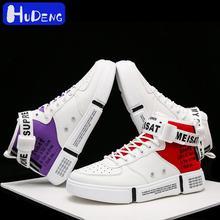 HUDENG Shoes Men Sneakers Ankle Boots Big Size9 12 46 Justin Bieber Men Boots SuperStar Hip Hop Shoes Mens High Top Shoes Casual