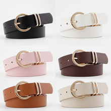 Black Brown White Pink Decorative Waistband Wide Trouser Belt Women Belt PU Leather Female Cowgirl Western Belt Alloy Pin Buckle