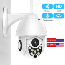 Sdeter 1080P Ptz Ip Camera Wifi Outdoor Speed Dome Draadloze Cctv Security Camera Pan Tilt 4X Zoom Ir Netwerk cctv Surveillance(China)