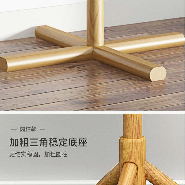 Solid Wood Coat Rack  4